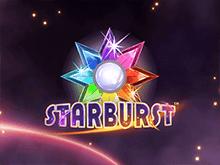 Играйте в Вулкане на деньги в автомат Starburst