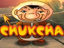 Игровой автоматическое устройство Chukchi Man во игорный дом Вулкан