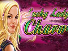 Автомат Lucky Lady's Charm на игровом игорный дом Вулкан