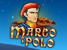 Игровой автомат Marko Polo в Вулкане