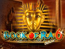 Игровой автоматический прибор Book Of Ra 0 Deluxe