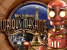 Игровой станок His curious Machine