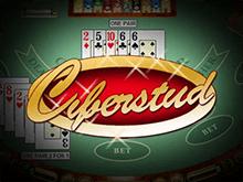 Киберстад Покер игровые автоматы 077