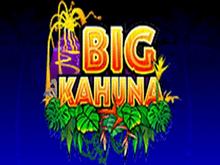 Реальная фортуна на Вулкан Россия с ярким гаминатором Big Kahuna