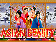 Автомат Asian Beauty на рабочем зеркале Vulcan