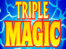 Тройная Магия
