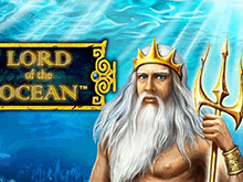 Lord Of The Ocean – азартный игровой аппарат на зеркале Вулкан
