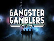 Играйте в слот Gangster Gamblers с выводом из казино