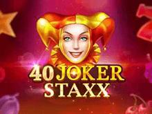 Играйте в азартный аппарат 40 Joker Staxx: 40 Lines
