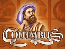 Columbus – автомат от Вулкана