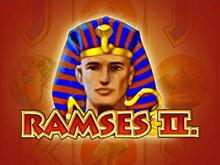 Ramses II от Вулкана на деньги