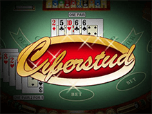 Киберстад Покер игровые автоматы 777