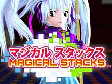 Игровой автомат Magical Stacks с бесплатными спинами